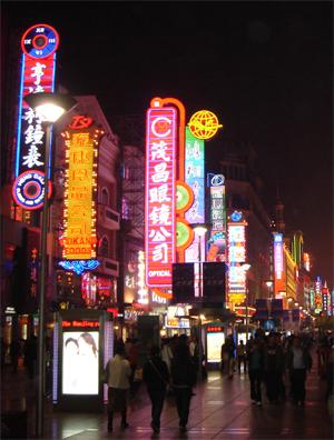 hongkong_big_2